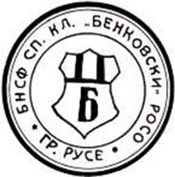 Бенковски (Русе)
