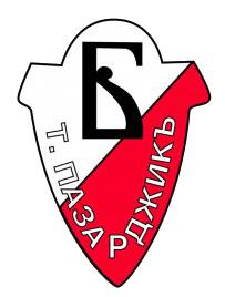 Ботев (Татар Пазарджик)