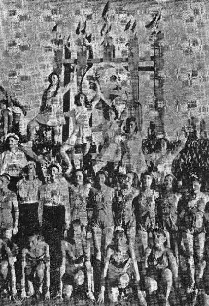 Русенски гимнастички