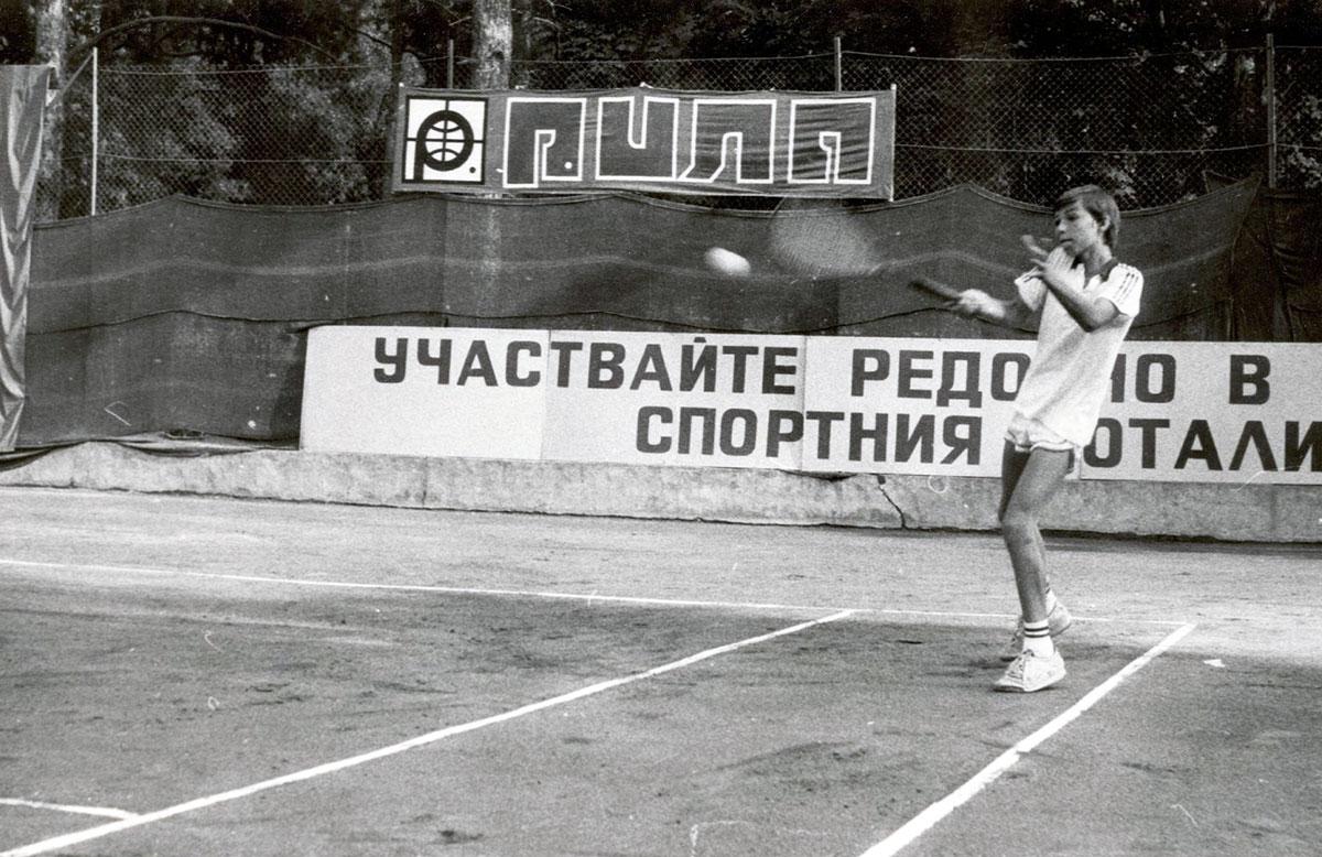 Тенис - ученици
