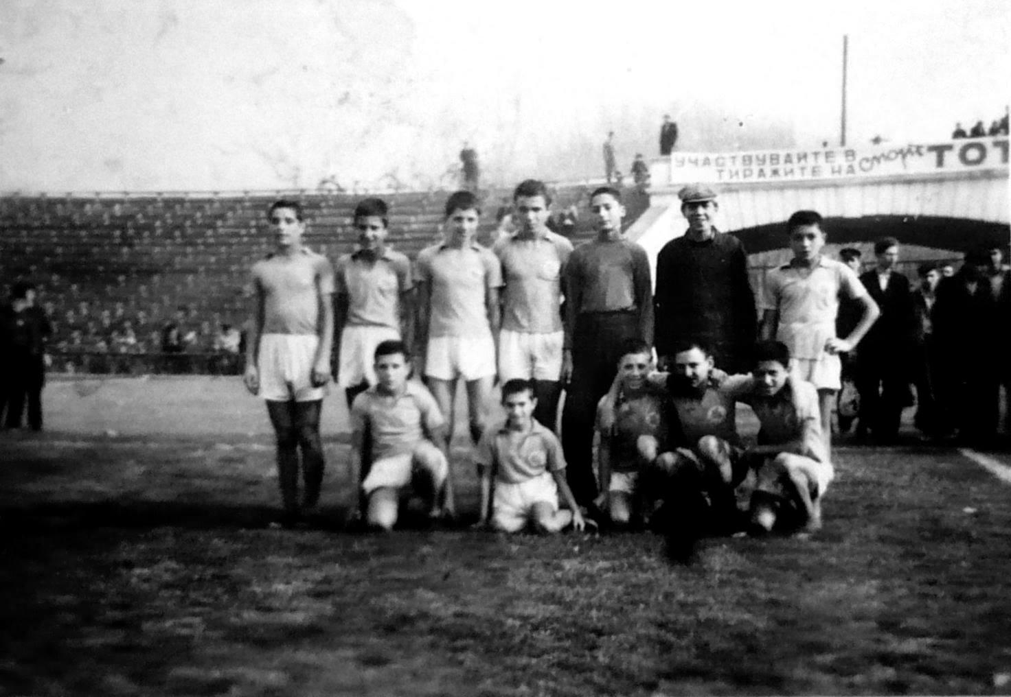Децата на Локо (Русе) през 1957 г.