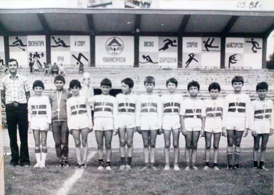 Децата на Локо (Русе) - 1981 г.