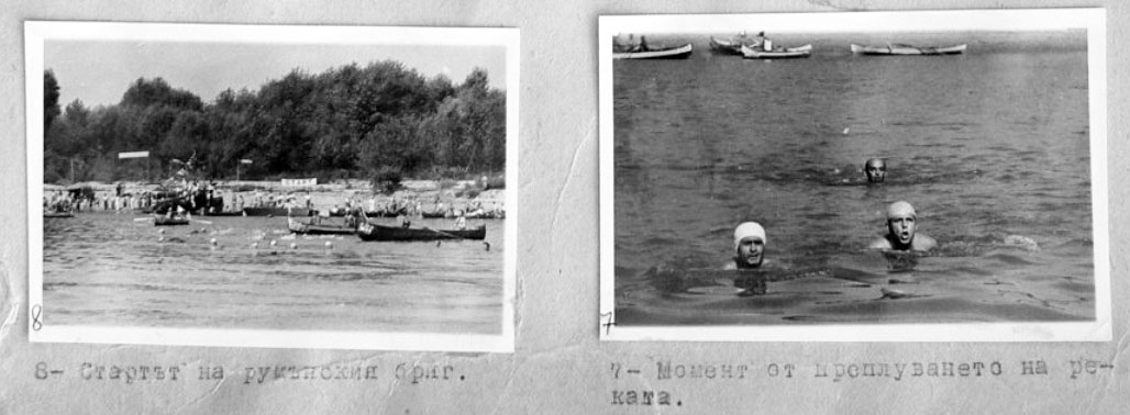 Преплуване на Дунава