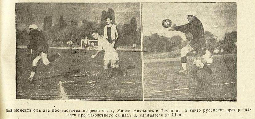 Финал за Царската купа през 1939 г.