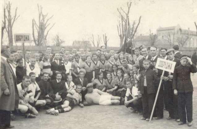 Спортен клуб Добруджа (Русе)