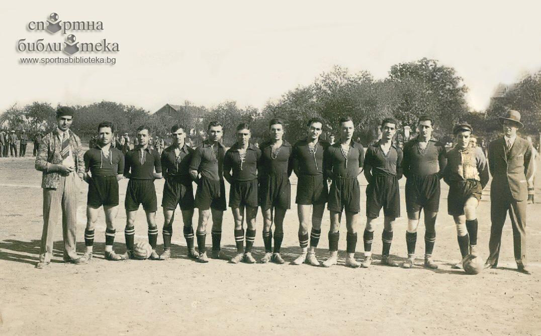 Напредък (Русе) през есента на 1930 г.
