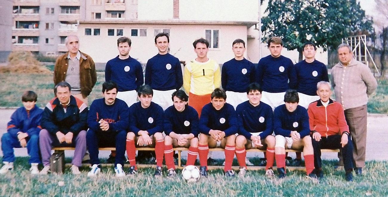 Раковски през 1991 г