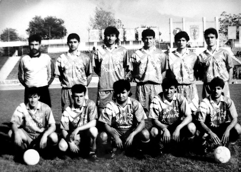 Раковски - сезон 1993/94