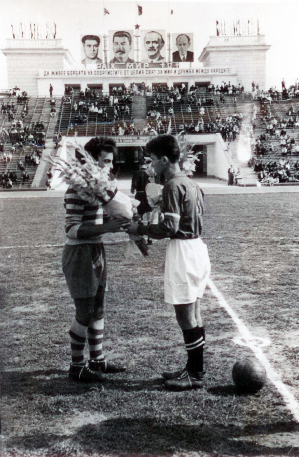 Финал при юношите през 1953 г.