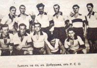 Добруджа (Русе) през 1935 г.