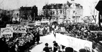 Спортен сезон 1924 - откриване