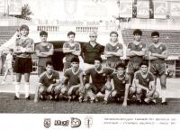 Старша възраст, 1990 г.