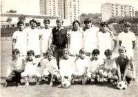 Деца, 1983 г.