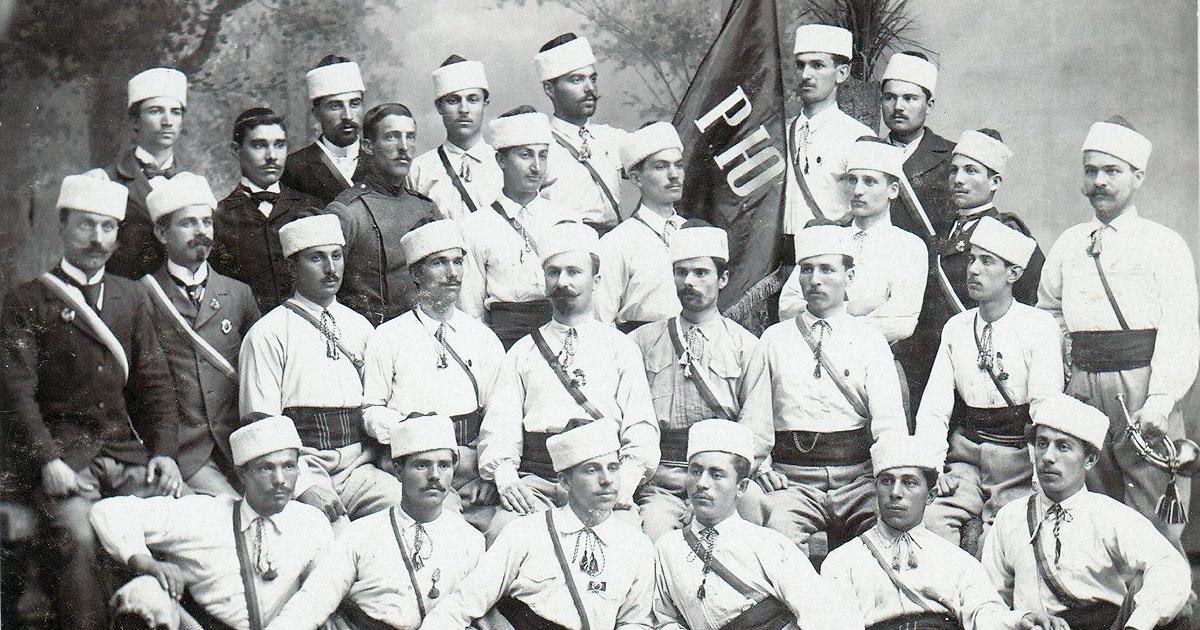 Един пътепис за юнашката среща в Русе през 1902 г.