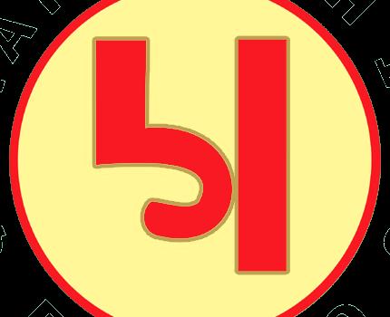 Чардафон (Габрово)