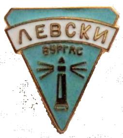 Левски (Бургас)