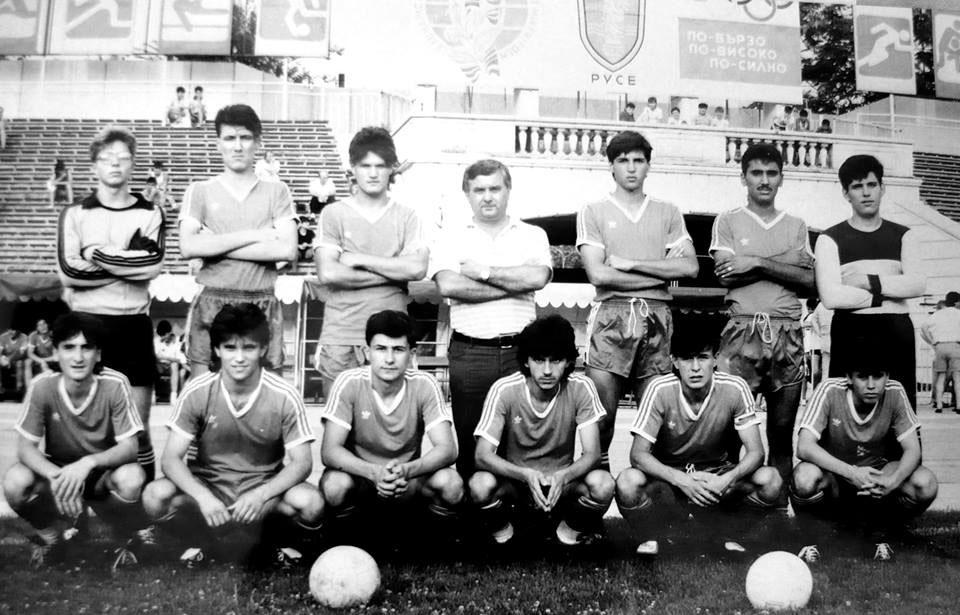 Юношите на Локо (Русе) през 1990 г.