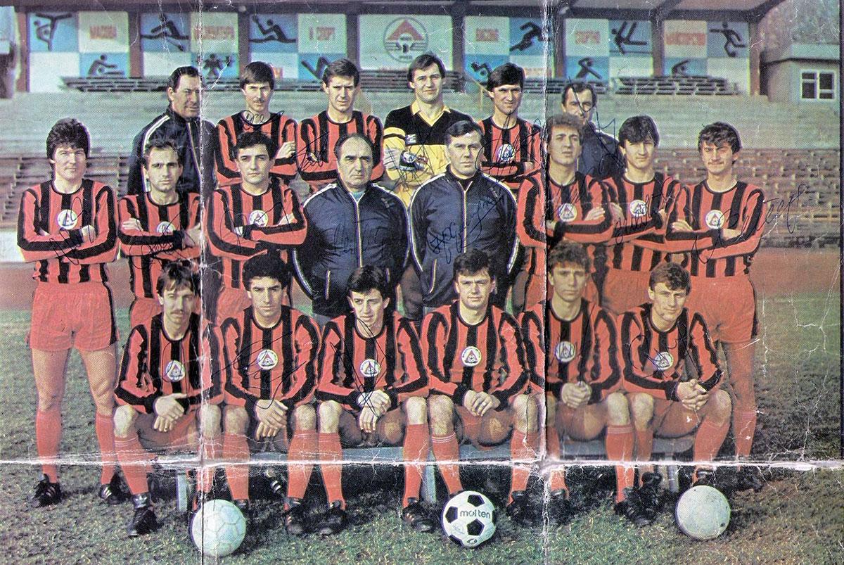 Локо (Русе) - сезон 1988/89