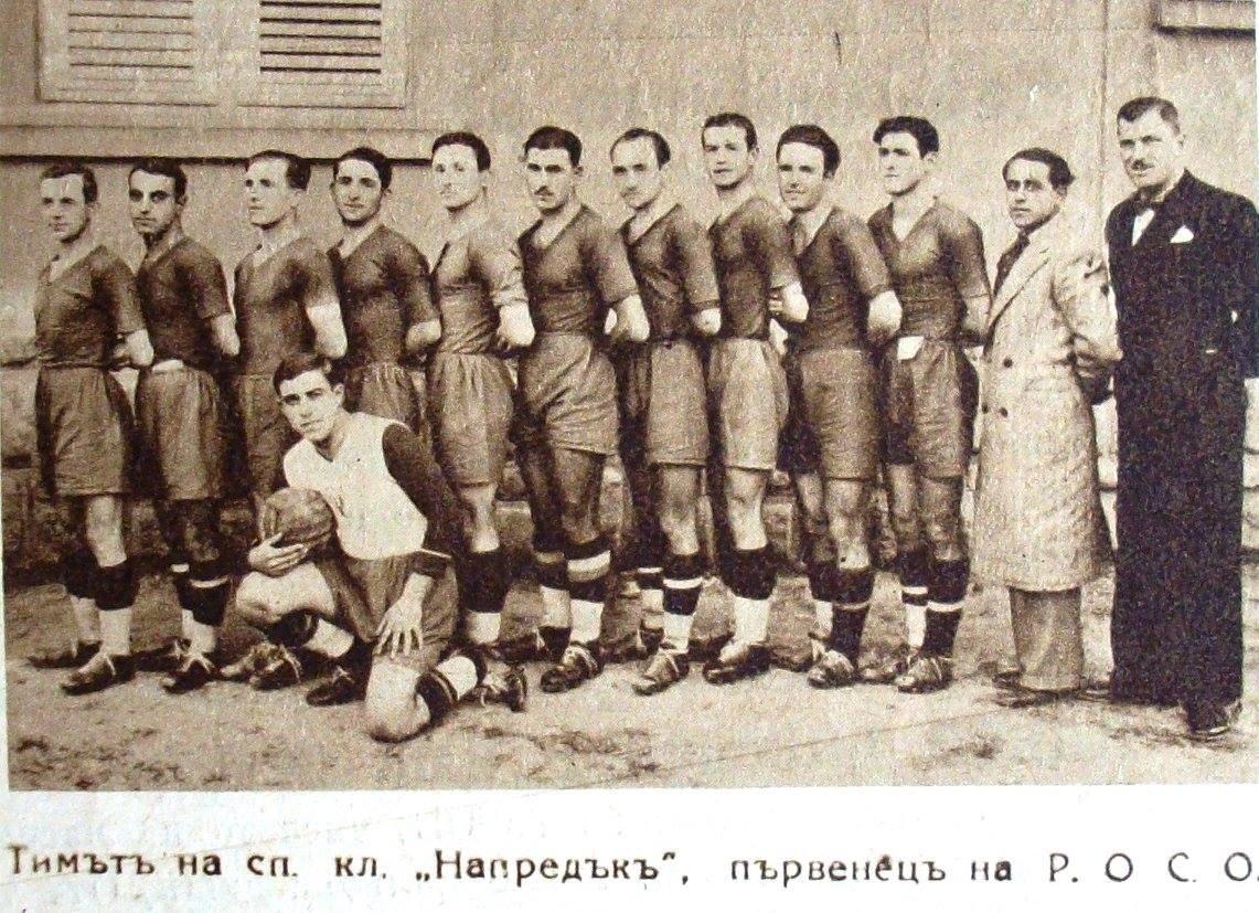 Напредък (Русе) - шампион на РОСО за сезон 1934/35