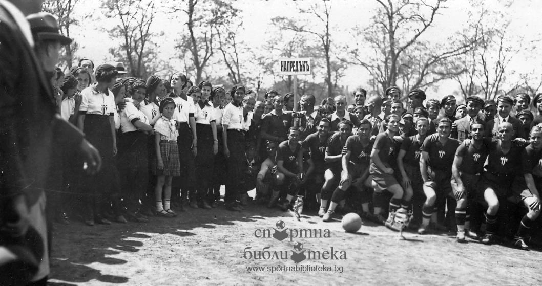 Спортен клуб Напредък (Русе)