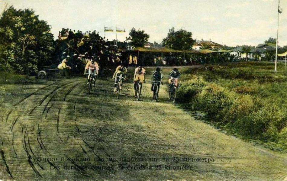 Велодрома
