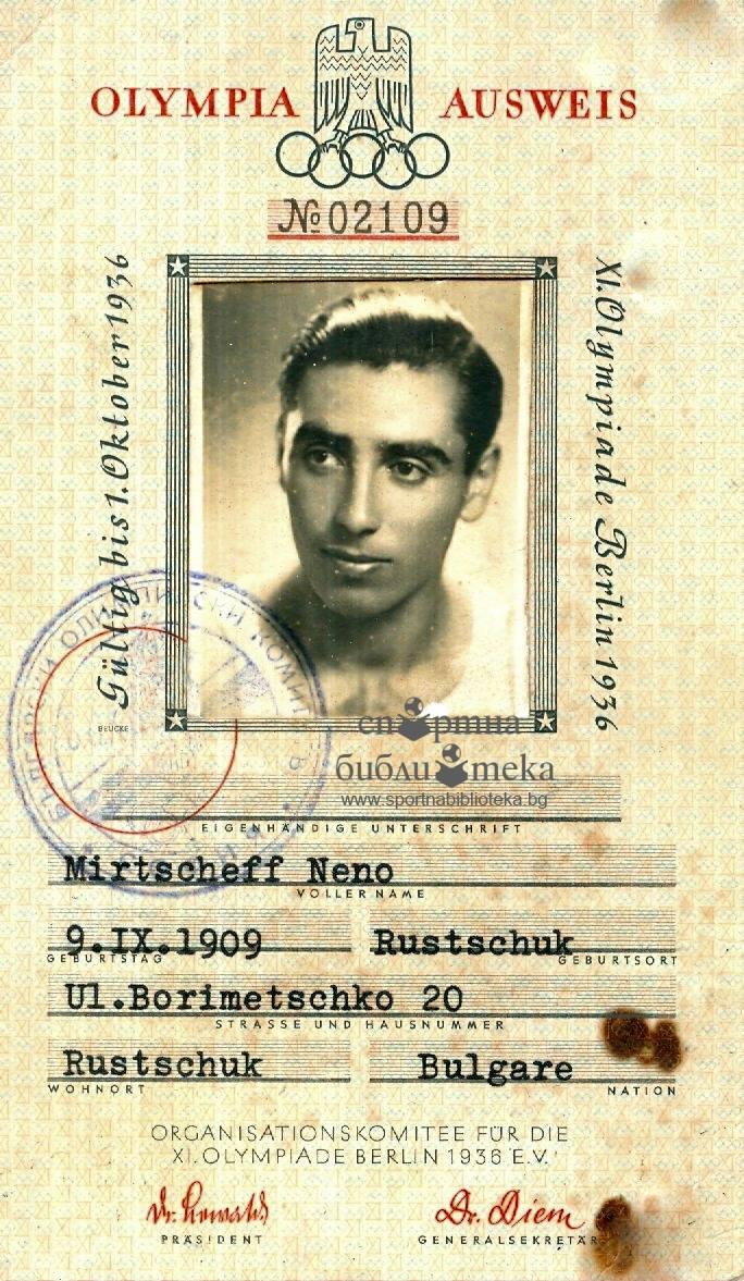 Нено Мирчев на Олимпиадата през 1936 г.