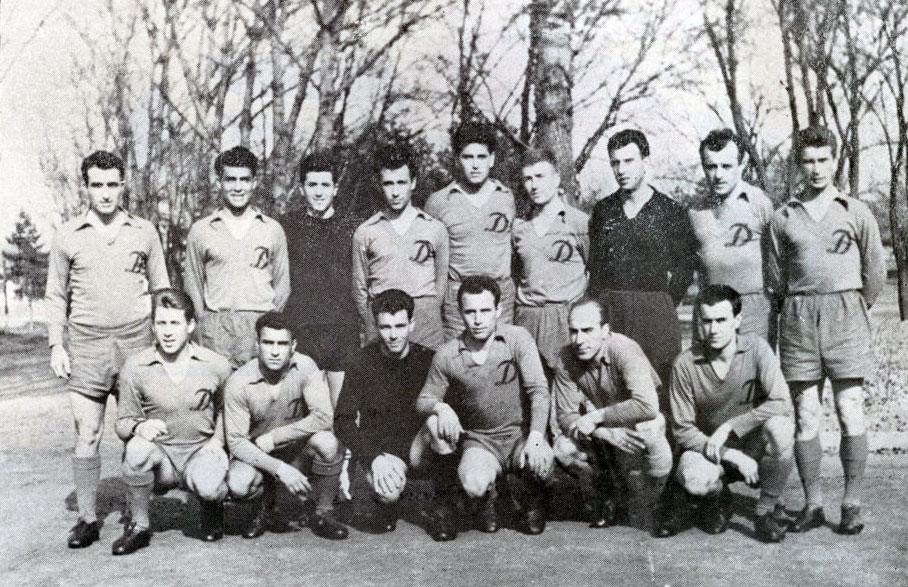 Дунав през 1959 г.