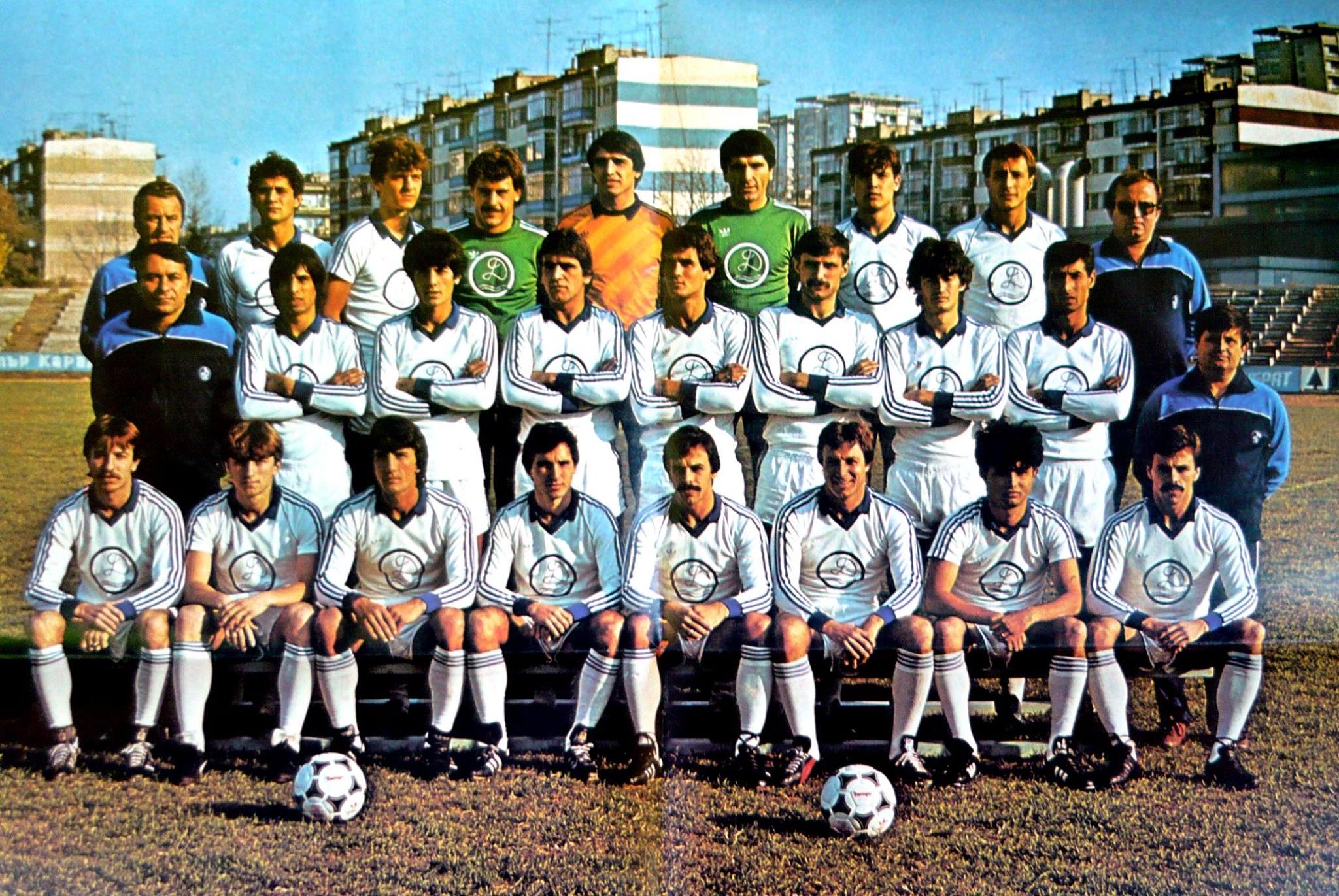 Дунав през 1986 г.