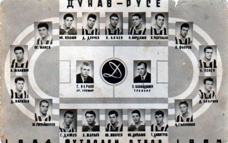 Дунав през 1964/65