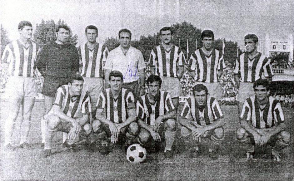 Дунав през 1970 г.