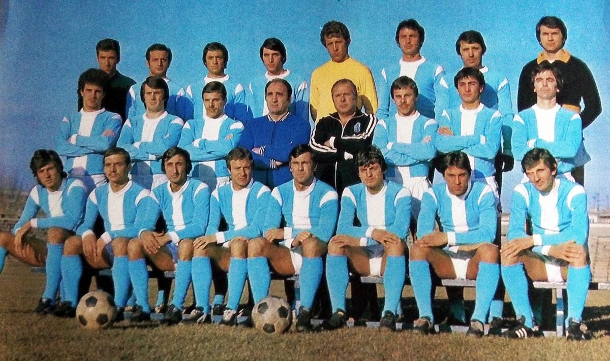 Дунав през сезон 1980/81