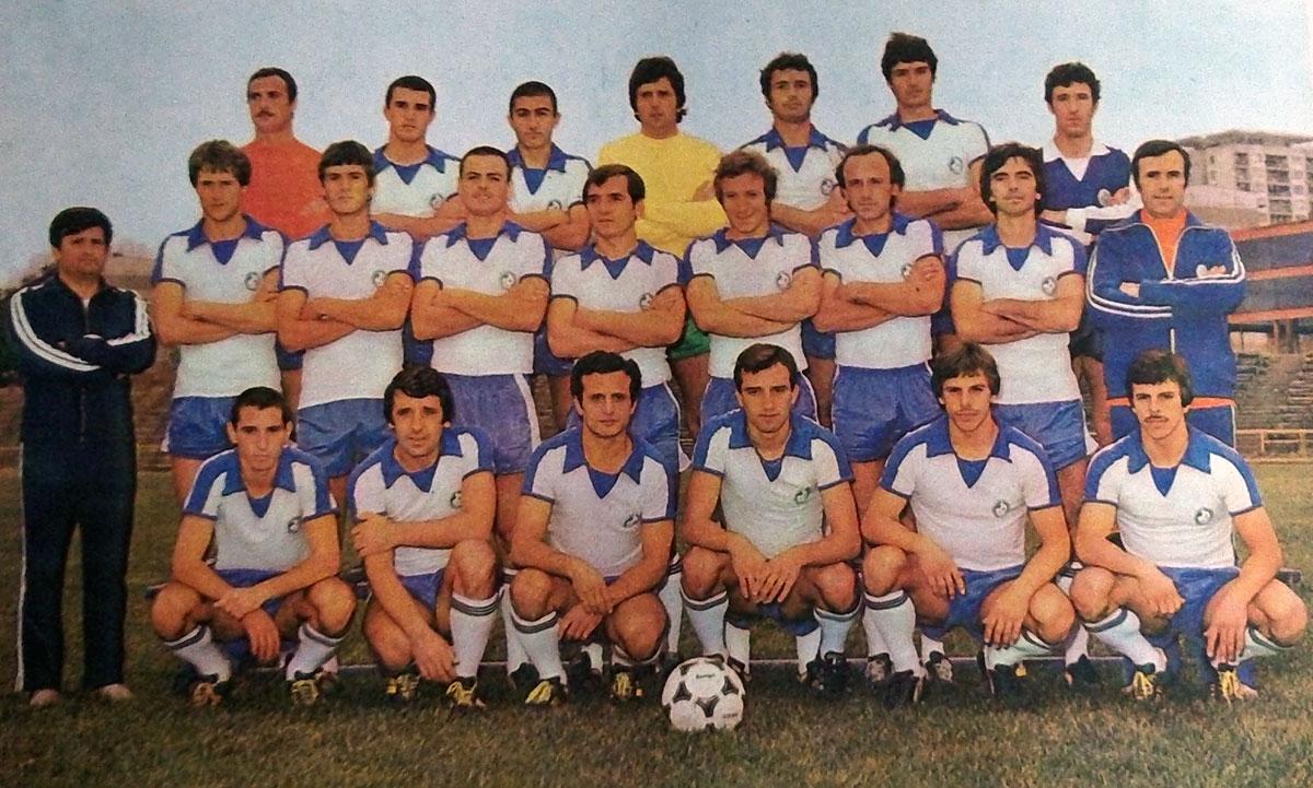 Дунав през 1979/80