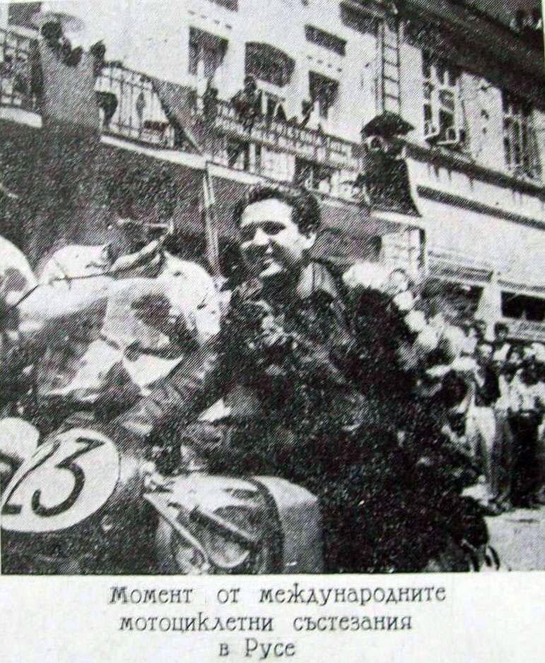 Мотоциклетизъм