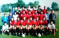 ФК Локомотив (Русе) - сезон 1995/96