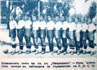 [Юношеският тим на] Напредък (Русе) - сезон 1934/35