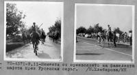 Посрещане на олимпийския огън в Русе - 1972 г.